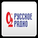 Русское Радио – музыка онлайн icon