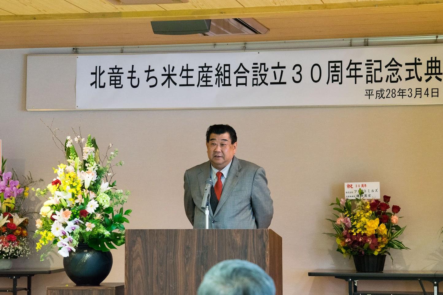 株式会社ツカモトミルズ・鎌田英宏 代表取締役社長