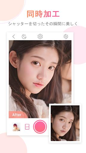 無料摄影AppのBeautyPlus - プリクラ並に盛れる神カメラ|HotApp4Game