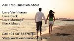 Vashikaran Specialist in Delhi Call +91 9915537976