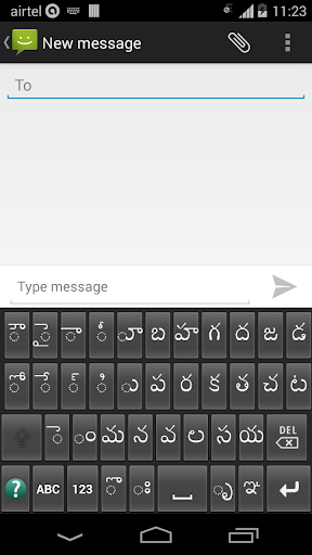 Lipikaar Telugu Typing Software for Windows