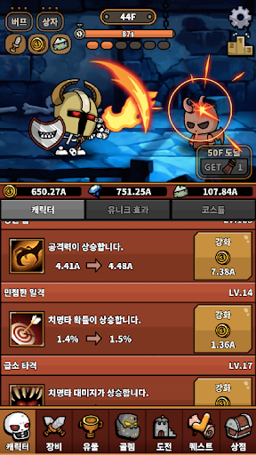 Ghost Knight : IDLE RPG AFK android2mod screenshots 21