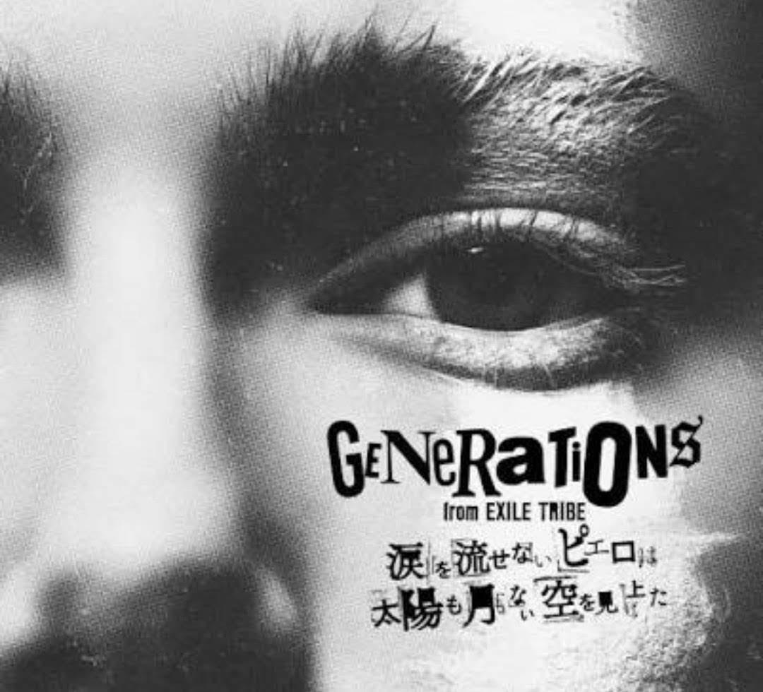 """Capa do álbum """"Namida wo Nagasenai Pierrot wa Taiyou mo Tsuki mo nai Sora wo Miageta"""" - CD+2DVDs Edition."""