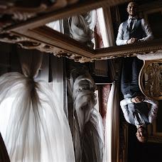 Wedding photographer Tatyana Shakhunova-Anischenko (sov4ik). Photo of 21.06.2018