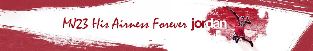 MJ23 His Airness Forever Banner