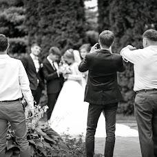 Wedding photographer Natalya Granfeld (Granfeld). Photo of 27.09.2018