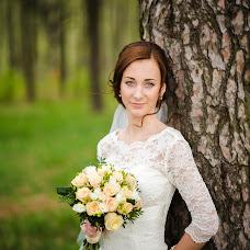 Wedding photographer Dmitriy Kravchenko (DmitriyK). Photo of 06.05.2017