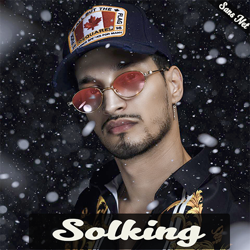 soolking 2018 - Guerilla