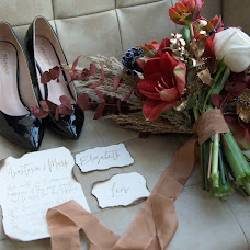Wedding photographer Veronika Drozd (veronikadrozd). Photo of 05.05.2019