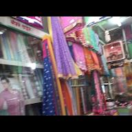 Mahavir Saree Centre photo 2