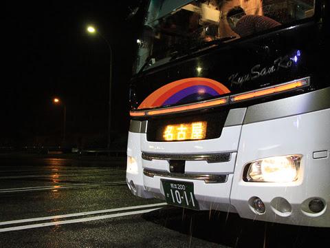 九州産交バス「不知火号」 1011 王司PAにて_05