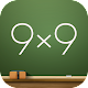 Multiplication table (Math, Brain Training Apps) (game)