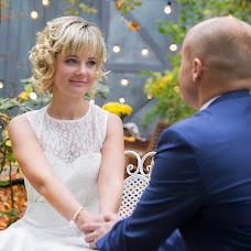 Wedding photographer Yuliya Bogacheva (YuliaBogachova). Photo of 19.10.2016