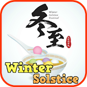 Winter solstice greeting cards apps on google play winter solstice greeting cards m4hsunfo