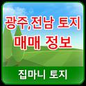 집마니 토지 정보 icon
