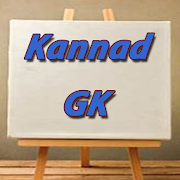 Top Kannada Exam Guide Android Apps to Download 2019