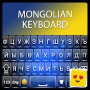 Sensomni Mongolian Keyboard