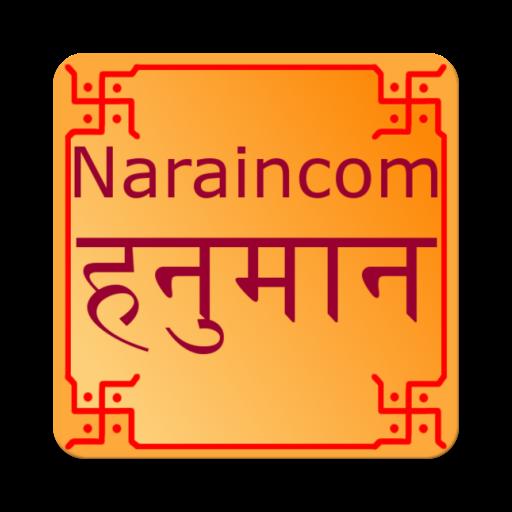 Hanuman Chalisa and Sunderkand