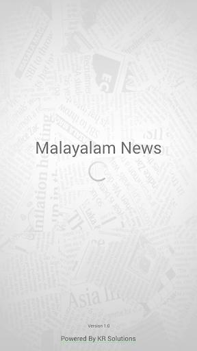 Malayalam News Magazines