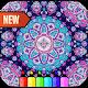 Download Big Book of Mandalas Coloring - Mandala coloring For PC Windows and Mac