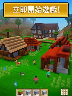 方塊城 3D:免費城市建造模擬遊戲 (Block Craft 3D) Screenshot