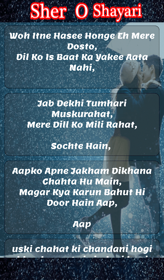 hindi sher o shayari   android apps on google play