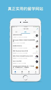 Yimusanfendi- 亩三分地官方应用 App Download 1