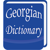 Georgian Dictionary