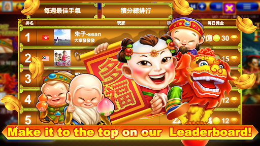 Grand Macau u2013 Royal Slots Free Casino 5.11.2 screenshots 9