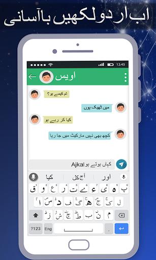 Latest Urdu Keyboard - Roman English to Urdu words screenshot 18