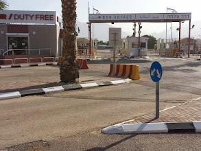 Photo: КПП Израиль