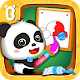 Baby Panda's Drawing Board (game)