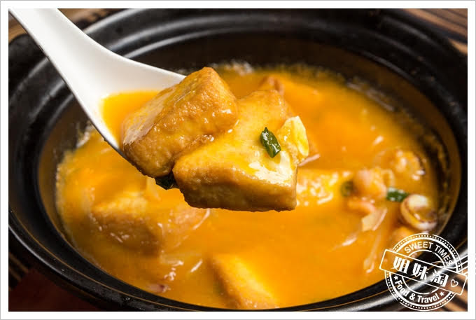 旅人灶咖無國界創意料理蟹黃海鮮豆腐煲
