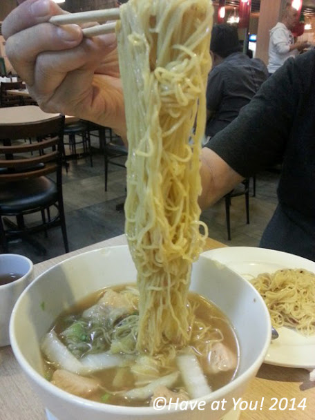 noodles in the soup