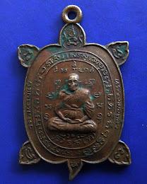 เหรียญเต่าเล็กรูปเหมือนรุ่นแรก หลวงปู่หลิว วัดสนามแย้ เนื้อทองแดง  ปี 2517