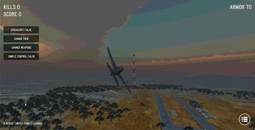 الطائرات الحربية -حرب الطائرات