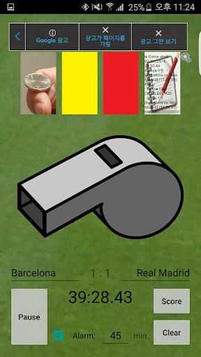 Easy Referee