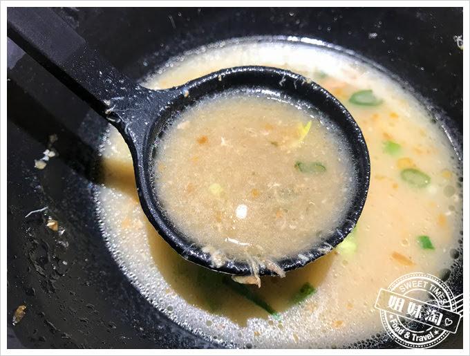 幸花雞白湯拉麵專門店鹽味拉麵