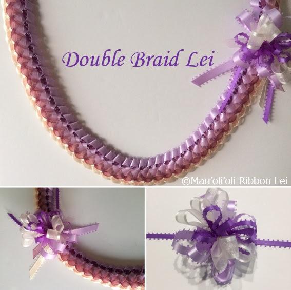 ダブルブレードレイ 〜Double Braid Lei