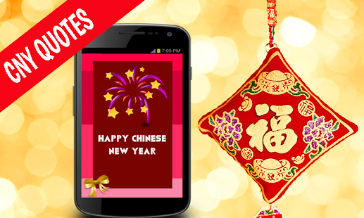 Chinese New Year Greetings - Apps on Google Play