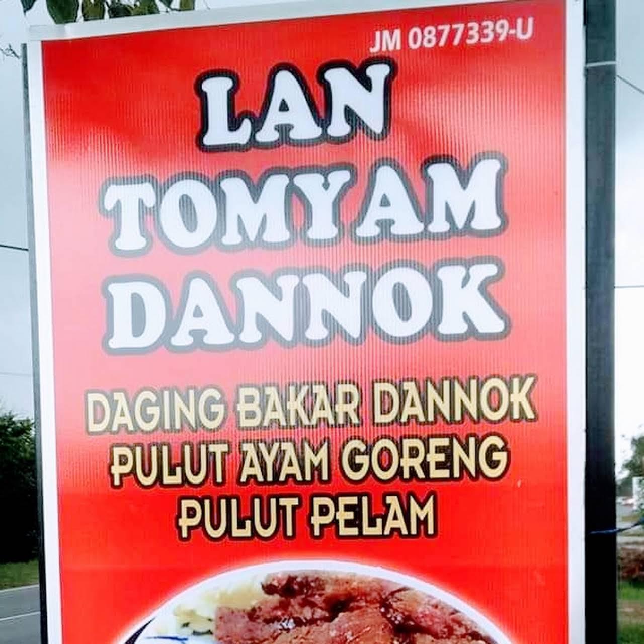 Lan Tomyam Dannok, Daging Bakar Danok - ร้านอาหาร ใน Pendang
