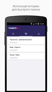 Tải Game Tickets.ua ЖД билеты