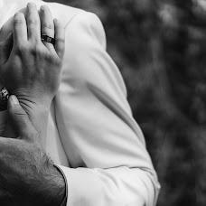 Hochzeitsfotograf Jasmin Kern (ljphotographie). Foto vom 19.10.2019