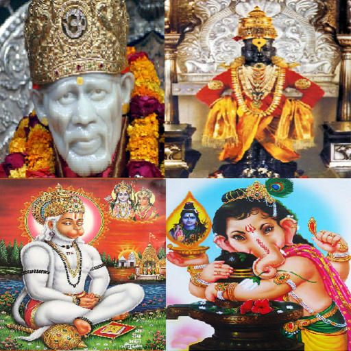 मराठी भक्ति गीत- 100+ Marathi Bhajans of All