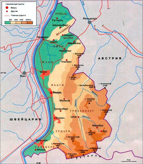 Лихтенштейн карта