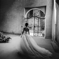 Hochzeitsfotograf Vitali Kurets (FROZEN). Foto vom 26.04.2018