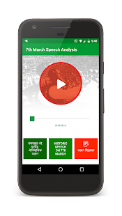 7th March Speech Analysis- screenshot thumbnail