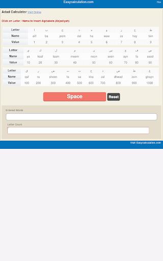 Adad / Abjad Calculator 1.2 screenshots 2