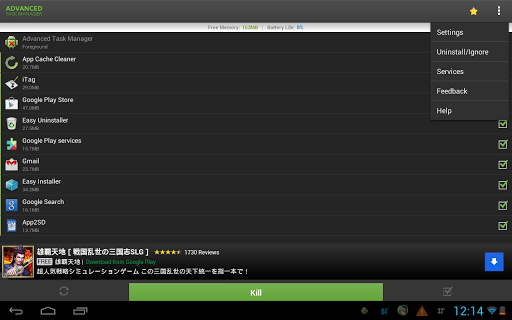 Advanced Task Manager screenshot 9