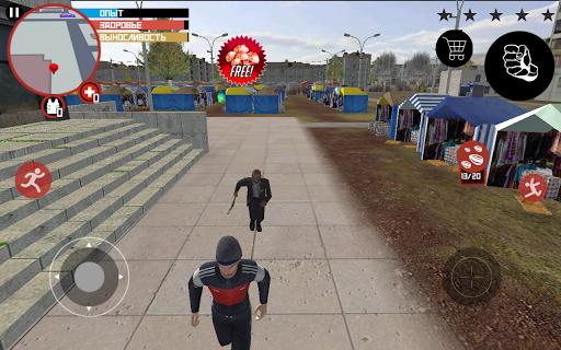 Slavic Gangster Style 1.1 screenshots 2